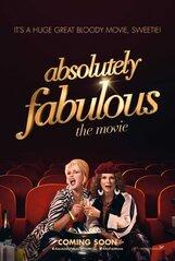 Постер к фильму «Просто потрясающе»