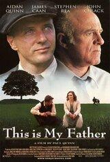 Постер к фильму «Все о моем отце»