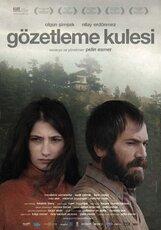 Постер к фильму «Сторожевая башня»