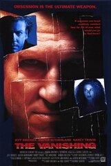 Постер к фильму «Исчезновение»
