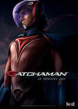 Постер к фильму «Гатчамен»