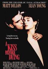 Постер к фильму «Поцелуй перед смертью»