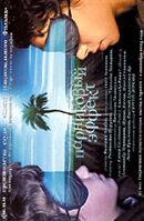 Постер к фильму «Парниковый эффект»