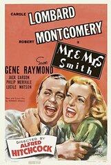 Постер к фильму «Мистер и миссис Смит»