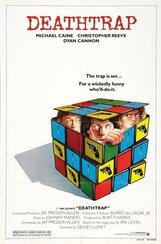 Постер к фильму «Смертельная ловушка»