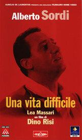 Постер к фильму «Трудная жизнь»