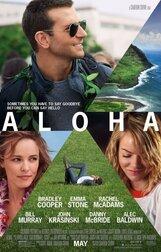 Постер к фильму «Алоха»
