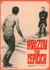 Постер к фильму «Звезды и солдаты»
