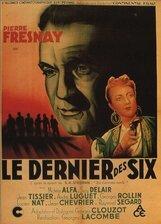 Постер к фильму «Последний из шести»