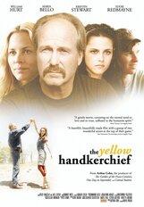 Постер к фильму «Желтый платочек счастья»