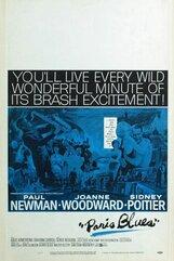 Постер к фильму «Парижский блюз»