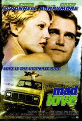Постер к фильму «Дикая любовь»