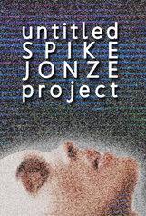 Постер к фильму «Безымянный проект Чарли Кауфмана и Спайка Джонза»