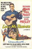 Постер к фильму «Люби меня нежно»