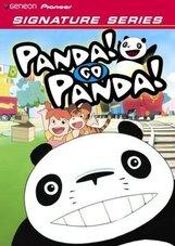 Постер к фильму «Панда большая и маленькая»