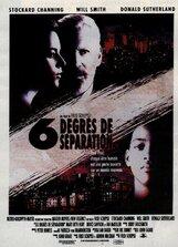 Постер к фильму «Шесть степеней отчуждения»