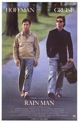 Постер к фильму «Человек дождя»