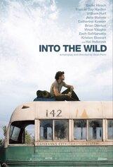 Постер к фильму «В диких условиях»