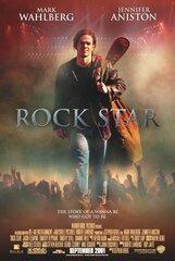 Постер к фильму «Рок-зведа»