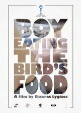 Постер к фильму «Парень, который питался птичьим кормом»