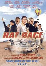 Постер к фильму «Крысиные бега»