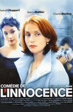 Постер к фильму «Комедия невинности»