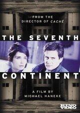 Постер к фильму «Седьмой континент»