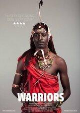 Постер к фильму «Воины»