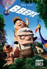 Постер к фильму «Вверх 3D»