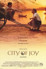 Постер к фильму «Город удовольствий»
