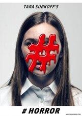 Постер к фильму «#Хоррор»