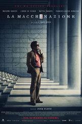 Постер к фильму «Козни»