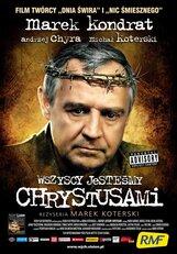 Постер к фильму «Каждый из нас Христос»