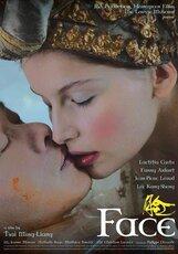 Постер к фильму «Лицо»
