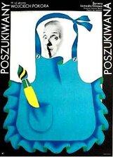 Постер к фильму «Разыскиваемый, разыскиваемая»