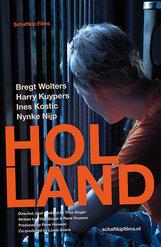 Постер к фильму «Голландия»
