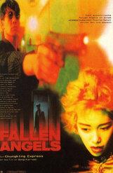 Постер к фильму «Падшие ангелы»