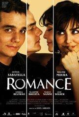 Постер к фильму «Роман»