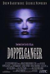 Постер к фильму «Доппельгангер»