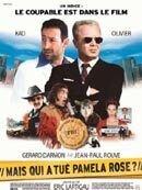 Постер к фильму «Кто убил Помелу Роз?»