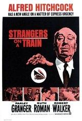 Постер к фильму «Незнакомцы в поезде»