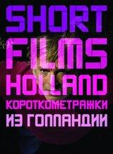 Постер к фильму «Фестиваль короткометражных фильмов из Нидерландов Short Films Holland»