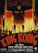 Постер к фильму «Кинг Конг»