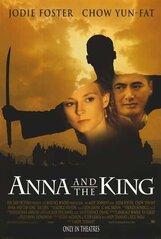 Постер к фильму «Анна и король»