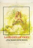 Постер к фильму «Земляничная поляна»