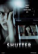 Постер к фильму «Затвор»