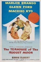 Постер к фильму «Чайная церемония»