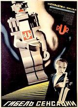 Постер к фильму «Гибель сенсации»