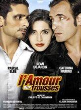 Постер к фильму «Любовь на троих»