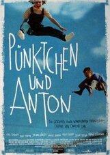 Постер к фильму «Точечка и Антон»